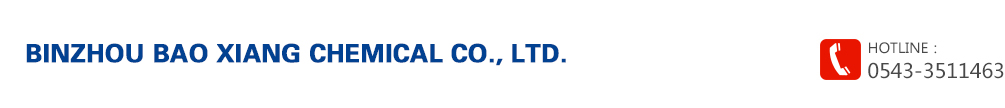 Binzhou Bao Xiang Chemical Co., Ltd.